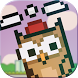 Owly Copters - Tiny Copter Owl by Chaotic Kingdoms