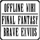 Wiki For FFBE (Offline) by ChazTech