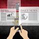Egypt news - Egypt news in english by Radio news