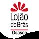 Radio Lojão do Brás Osasco by LWApps