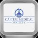 Capital Medical Society by AppInnovators