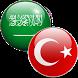 Arapça Türkçe Konuşma Kılavuzu by Eyüp DEMİR