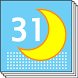 Lunar Calendar Diary by EONSOFT
