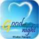 Good Night Images Quotes by Sai Developer