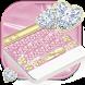 Luxury Pink Silk & Diamonds Keyboard by Theme Wizard