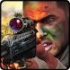 Sniper 3d by DragonFire Free Games