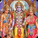 Ramcharitmanas by Ini