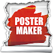 Poster Maker by Photo Cool Apps