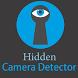 Hidden Camera Detector by Techer City