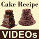 Cake Making Recipe VIDEOs by World Is Beautiful 003