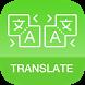 Combo Translator by Xung Le