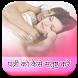 Patni ko kese santush kare by Hindi Fun Stories