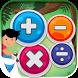 Kids Maths Practice Game by Versatile Techno