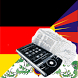 German Tibetan Dictionary by Bede Products