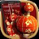 3D Chinese Festive Lanterns Theme by Elegant Theme