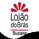 Radio Lojão do Brás Suzano