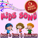 Popular Kids Song by Dunia Anak Indonesia