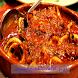 أكلات مغربية by Mahmed Abd El Rahman