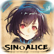 GUIDE SINoALICE ーシノアリスー by AppsDev Arts