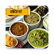 Sabzi Recipes in Hindi by MKApps Inc