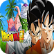 Dragon Ball Super En Español by HistoriasApps