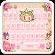 Cute Sweet Pink Love Keyboard by 7star princess