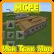 War Tank Mod for Minecraft PE by FanBleakkama