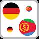 Tigrinya-German Dictionary by DigBazar Ltd