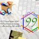 99 Perfect IELTS Writing by KUC inc.