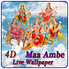 4D Maa Ambee Live Wallpaper by Amazing Night Riders