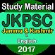 JKPSC (J.K) Exam Preparation by Siva Dev