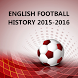 English Football 2015-2016 by DEXWELL TECHNOLOGY LLP