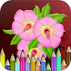 Flower Coloring Book by Jewana Inc