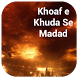 Khoaf e Khuda Se Madad by Made In India Apps