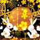 Rabbit Elegant Story by DMF, Inc.