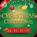 Christmas Countdown live wallpaper 2018
