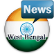 West Bengal Newspapers by appscave