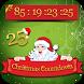 New Year Christmas Countdown Widget by Vidalti