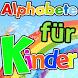 Alphabete für Kinder by ILMASOFT KIDS