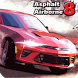Guide For Asphalt 8: Airborne by Cyzerboomer
