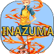 Hint Inazuma Eleven New by enimor