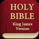 King James Bible - KJV, Audio Bible, Free, Offline