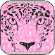 Glitter Cheetah in Pink & Diamonds Keyboard Theme by ChickenAnt Themes