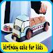 birthday cake for kids by JodiStudio