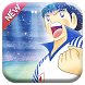 New Captain Tsubasa : Dream Team Tips by WalidApps