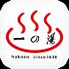 HAKONE ICHINOYU by GMO Digitallab,Inc.