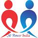 My M Power India by Swaliya Softech Pvt Ltd