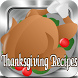 Thanksgiving Recipes & Dessert by Play N Learn