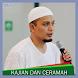 Ceramah Ustadz Arifin Ilham (Mp3) by simbahda