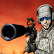 Duty Army Sniper by Alif Gamez